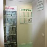 Аптека и зоотовары 2