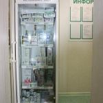 Аптека и зоотовары 3