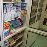 Аптека и зоотовары 8