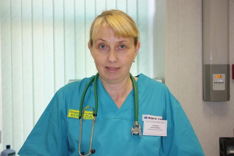 Фокичева Анна