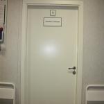 Кабинет терапии 1